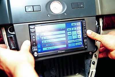 先锋多媒体娱乐gps导航系统安装实录_新浪汽车_新浪网