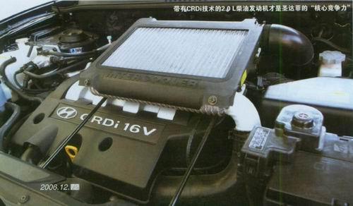 华泰现代圣达菲发动机图片