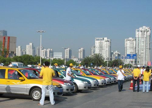 500台新爱丽舍出租车在温州举行交付