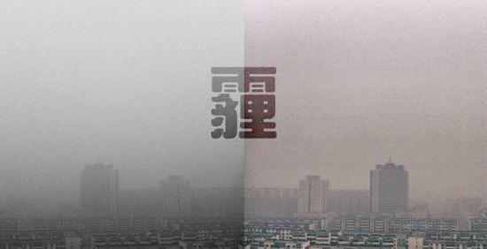 京六排放标准已在制定,或给混合动力开绿灯