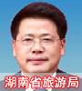 杨光荣 局长