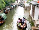 2009中国生态旅游年