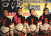 美丽的台湾原住民姑娘