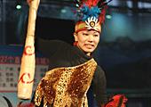 台湾部落风情舞蹈
