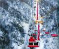 翠云山滑雪场