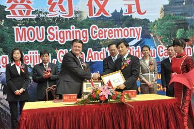 加拿大渥太华旅游局与中国北京市八达岭长城景区正式签署友好合作协议