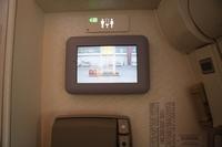 经济舱头排座位前的屏幕