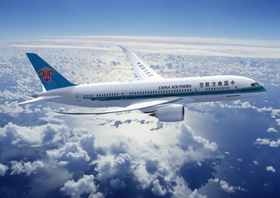 上海到北京飞机里程