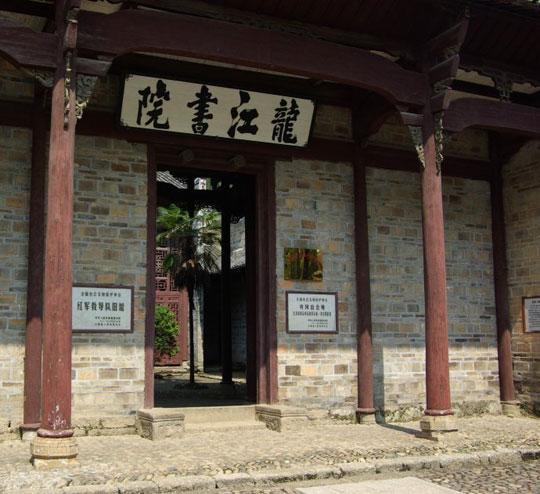 """著名的""""龙江书院"""",朱毛第一次会面的地方,也是红军第一个教导队的所在地。(图:甲五水生)"""