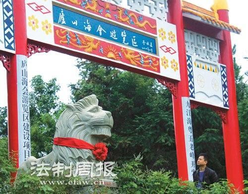 01在当地游客看来,庐山五老峰观光缆车项目如何通过环评还是个谜。特约记者 望江图