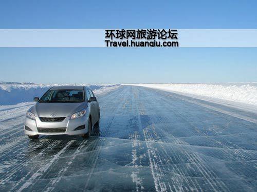 """""""冰面高速公路"""""""