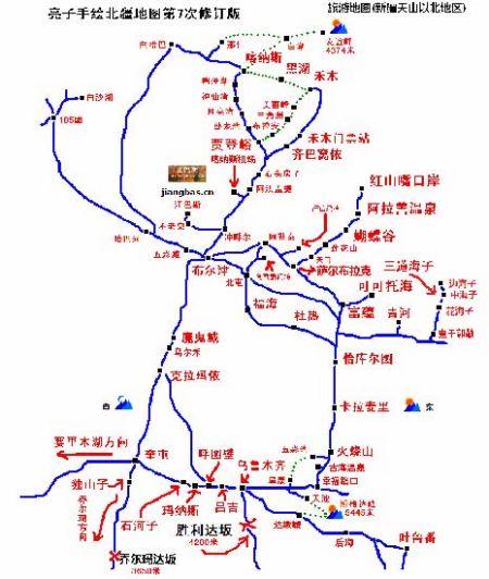 亮子手绘北疆地图