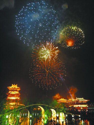 元宵节清明上河园将举行盛大的焰火晚会