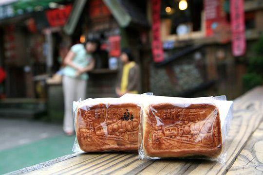 阿里山奋起湖火车饼 图片来源:中国国家地理推荐之旅系列图书之《台湾》
