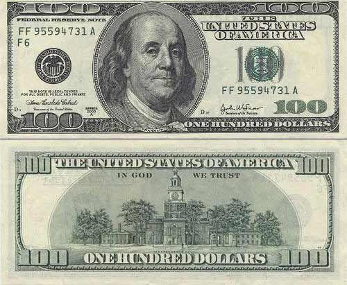 美国宪法诞生地 一百美元上的费城故事