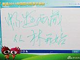 林芝旅游局副局长刘剑