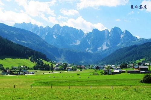 天赐美景奥地利