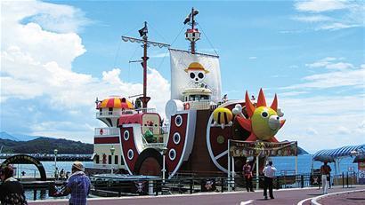 跳上海贼王的船