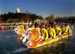 第九届迎春祈福文化节