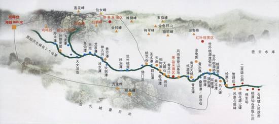 点击大图:桃源仙谷景区地图