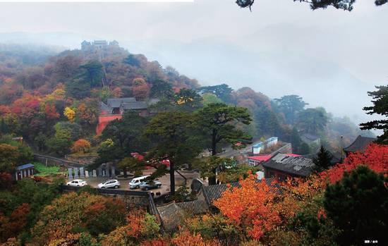 妙峰山美景