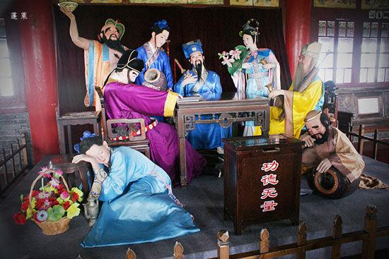 新浪旅游配图:相传八仙就是从蓬莱阁渡海成仙的 图:北京政治老师的新浪博客