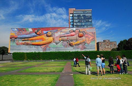 墨西哥国立自治大学
