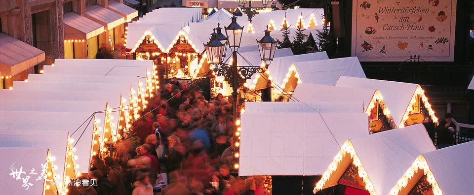 德国圣诞节