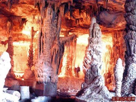 圣灵山大溶洞