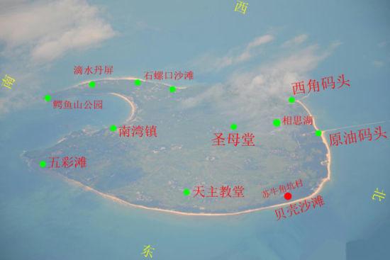 涠洲岛俯瞰图 图片来源:欢歌旅游工作室 新浪博客