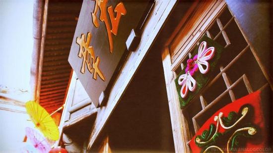 中国扣也叫宏章绸庄