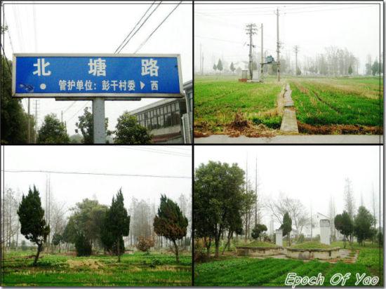 穿越田野,通往墓地