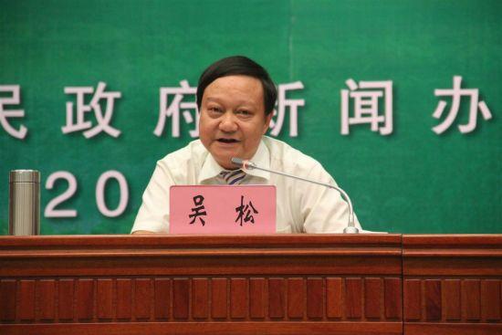 保山市委副书记、市长吴松