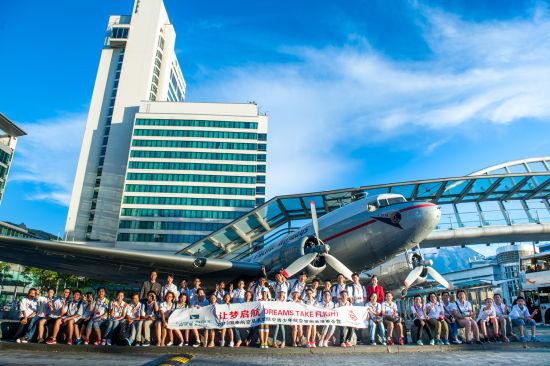 """""""让梦启航""""国泰航空及港龙航空青少年航空梦想香港夏令营学员参观国泰城"""