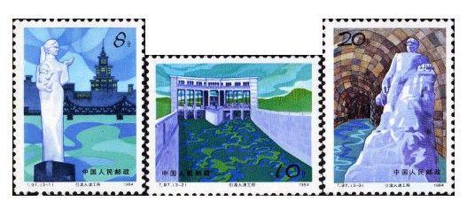 """邮票上的""""引滦入津"""""""