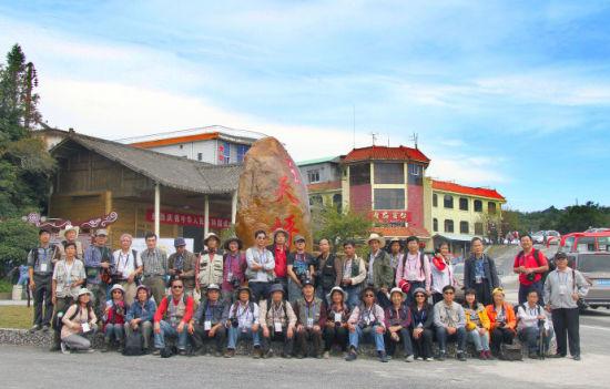 广西旅游摄影协会合影