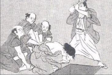 捆绑女囚古代日本惩罚女犯变态酷刑 穿胸古代日本