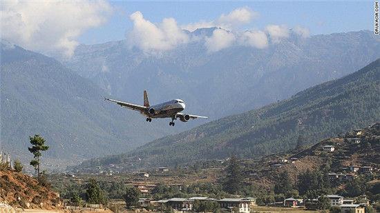 不丹帕罗机场