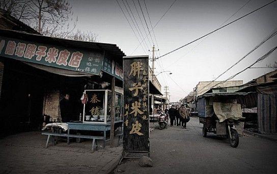 秦镇老街街边风景
