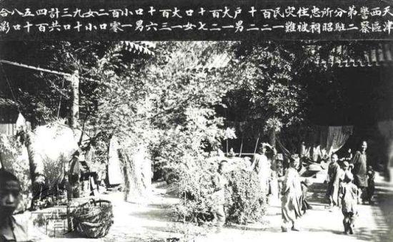 1917年天津大水昭忠祠内安置灾民400余人(新浪博客/高伟)