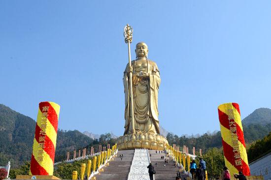 99米地藏王菩萨像