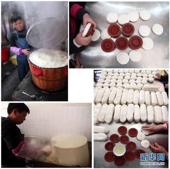 舌尖上品味传统中国年