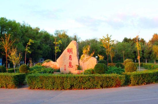 齐齐哈尔明月岛景观