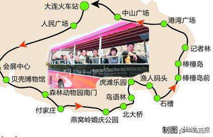 大连公交集团旅游公交环路明日起恢复运营