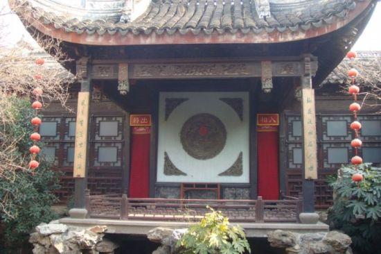薛福成故居