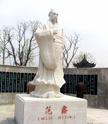 苏州吴中范蠡公园