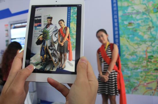 AR技术,与三国人物零距离接触
