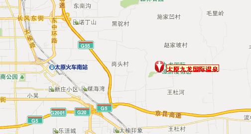 太原九龙国际温泉地址