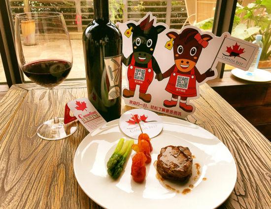 加拿大美酒与美食盛宴v美酒美食商仿图片