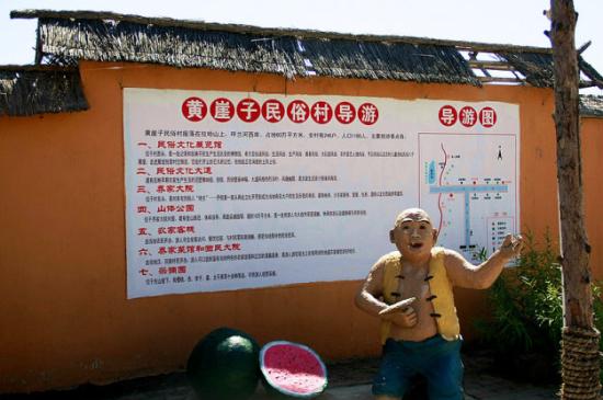 新浪旅游配图:卖瓜老汉雕塑 图片来源:网络